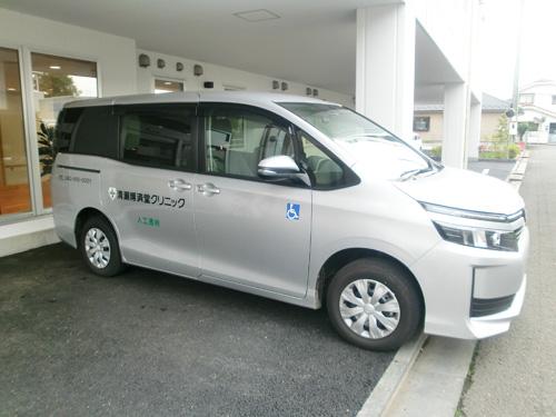 送迎車は環境に配慮した車を使用しています